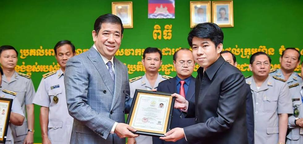 Cambodian Tax Service Agent License